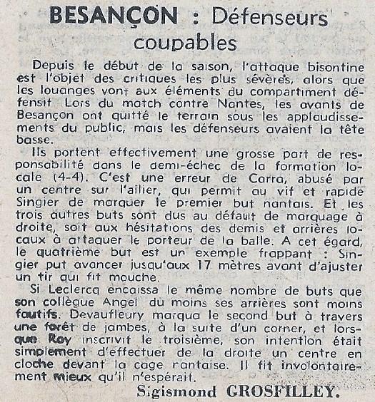 ff0-du-08-11-1955-7.jpg